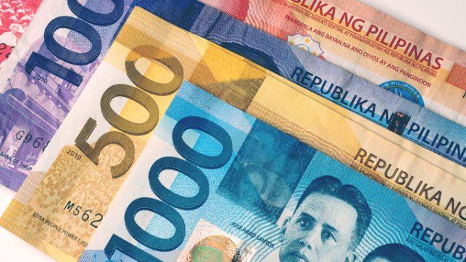 菲律賓最新銀行匯率更新至2020年8月20日