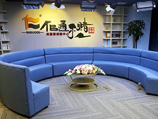 """中國人因菲律賓博彩公司傾家蕩產而進入""""戒賭所"""""""