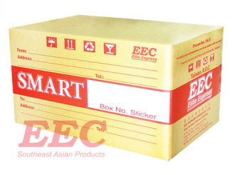 EEC寄送服務:從台灣寄送物品到菲律賓的好幫手