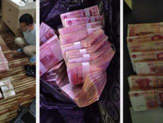 菲律賓違法線上博彩網站:400元賭資牽出80多億元大案