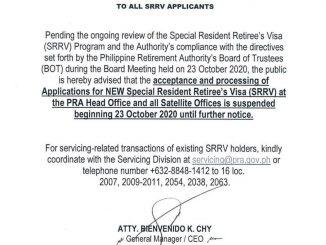 菲律賓退休署PRA暫停受理後開始提高年齡投資金額等必要條件