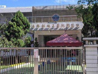 全台首例!菲律賓返台通緝犯 進桃園監獄服刑-2天後確診送醫
