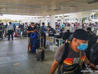 新冠變種病毒影響下4月9日起英國禁止菲律賓旅客入境