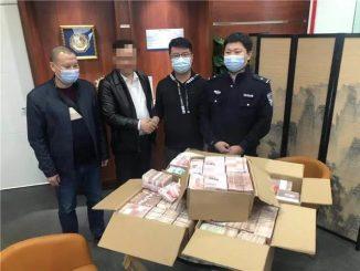 破獲菲律賓有史以來單筆金額最大殺豬盤詐騙