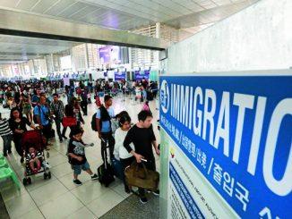 已接種疫苗旅客入境菲律賓只需七天隔離
