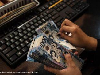菲律賓回歸全球洗錢觀察名單Global dirty money watchlist