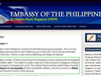 菲律賓入境批文和邀請函辦理