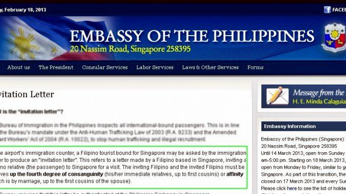 菲律宾入境批文和邀请函办理