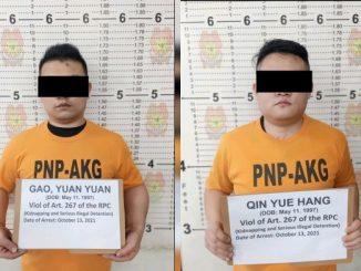 兩名中國人在Las Piñas綁架博彩公司員工被捕